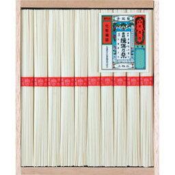 【メーカー在庫限り】21-0475-030 手延素麺揖保乃糸(上級品)10束 SJ-15 4974351197114
