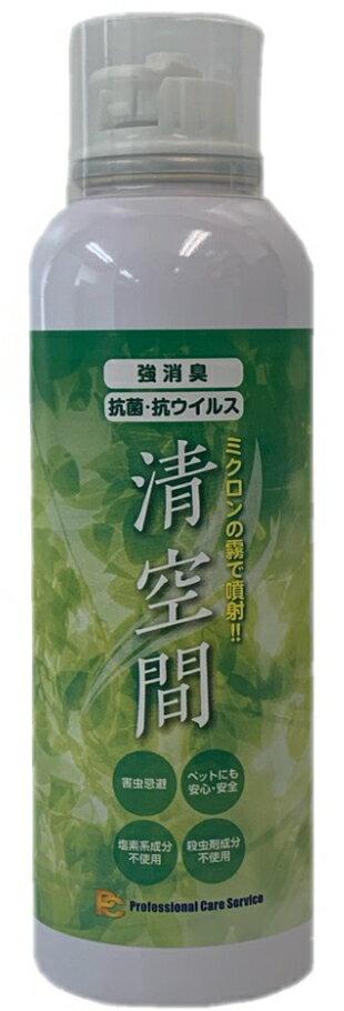 洗剤・柔軟剤・クリーナー, 除菌剤  200ml