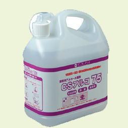 ご注文は4本セットとなります 4個に付1件分の送料となりますメーカー在庫限りエコレイズ 食品添加物・アルコール製剤 CSアルコ75 5L×4