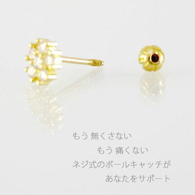 ゴールド14K18kピアスかわいい