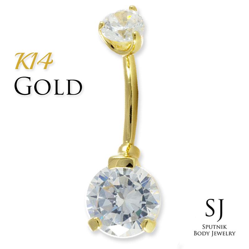 へそピアス 14K  3 立爪 ダイヤモンドカット CZ ボディピアス 14G:sputnik jewelry