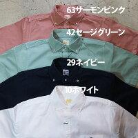 BARNSバーンズ半袖シャツメンズBR-5266オックスフォードシャツボタンダウンシャツバーンズアウトフィッターズ日本製BARNSOUTFITTERSバーンズアウトフィッターズかわいいおすすめ夏服ファッション個性的デザインおしゃれ通販世田谷ベース