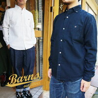 BARNSバーンズオックスフォードシャツメンズシャツボダンダウンシャツ白ネイビーバーンズアウトフィッターズ日本製コットンbr-4965nBARNSOUTFITTERS人気服世田谷ベース