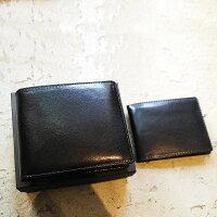 イタリアンレザー二つ折り財布ウォレットレザー財布大容量カードケース12枚中ベラ着脱式カード入れビジネス財布コインケース送料無料ブランドおすすめサイフカード入れ小銭入れ本革メンズレディースユニセックスオシャレ
