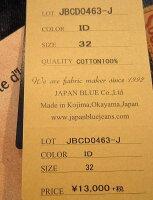 JAPANBLUEJEANSジャパンブルージーンズメンズデニムパンツテーパードジーパン5ポケワンウォッシュ日本製岡山児島13.5ozコートジボワールコットンセルビッチ足長インディゴおすすめ売れ筋店頭人気
