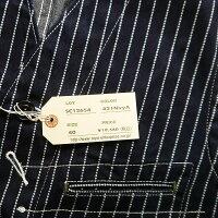 SUGARCANEシュガーケーンベストメンズベストレディースウォバッシュストライプワークベストストライプベストデニムベスト9oz.WABASHSTRIPEWORKVESTSC12654かわいいおすすめ人気春夏秋冬服デザインおしゃれファッション通販世田谷ベース