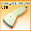 CCD式 バーコードリーダー SR-500 USB タイプ 【日本語マニュアルあり】【動画あり】【RCP】【02P26Mar16】