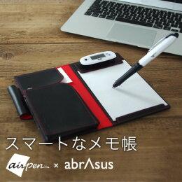 スマートなメモ帳airpenxabrAsus