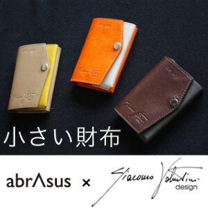 手のひらやポケットに、さっと収まる快適さ。一般的な小さい財布より、ダントツに小さい極小財...