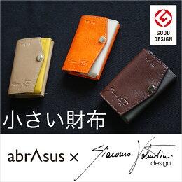 小さい財布abrAsus(アブラサス)×Orobianco(オロビアンコ)代表デザイナー監修のスペシャルエディション小銭入れ付き三つ折りの極小メンズ財布。携帯性、機能性、デザイン性のバランスを追及した人気の革財布。プレゼントにもお勧めの男女兼用財布。スーパークラシック