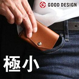 小さい財布abrAsus(アブラサス)最上級ブッテーロレザーエディション小銭入れ付き三つ折りの極小メンズ財布。携帯性、機能性、デザイン性のバランスを追及した人気の革財布。男性へのプレゼントにもお勧めの紳士用財布。スーパークラシック
