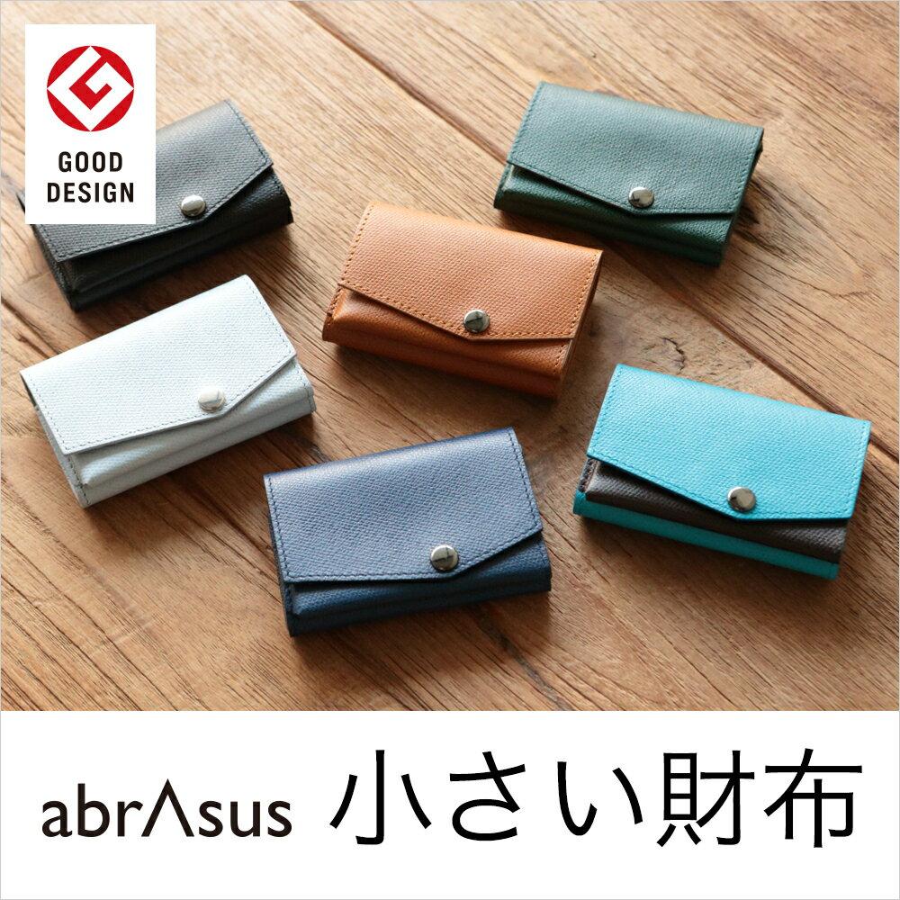 https://thumbnail.image.rakuten.co.jp/@0_mall/srcc/cabinet/s_mens.jpg