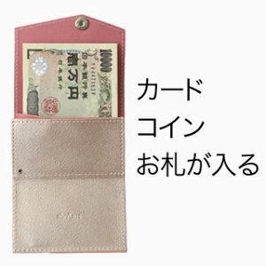 使いやすいミニ財布「スーパークラシック アブラサス 小さい財布」