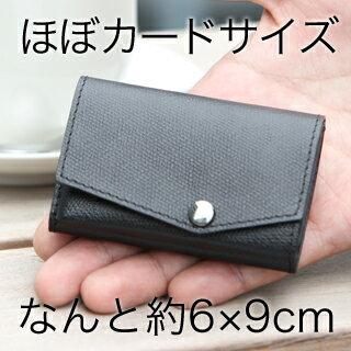 e50a7b52f797 ... グッドデザイン賞受賞 小さい財布 abrAsus(アブラサス)メンズ 小銭入れ付き三つ折り ...