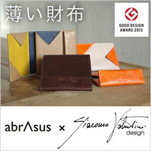 【小銭入れ付き二つ折り財布】薄い財布 abrAsus(アブラサス)×Orobianco(オロビ…