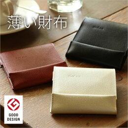 薄い財布abrAsus(アブラサス)レディース小銭入れ付き二つ折りの薄型レディース財布。携帯性、機能性、デザイン性のバランスを追及した人気の革財布。女性へのプレゼントにもお勧めの女性用財布。スーパークラシック