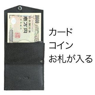 87ede529c5cb ... 財布. 出荷に関しましては、平日の午前10時30分までの ご注文は当日出荷、それ以降は翌日出荷を心がけておりますが、保証は出来かねますのでご了承下さい。