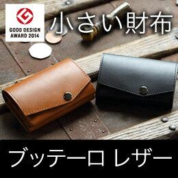 abrAsus- abrAsus(アブラサス) の「小さい財布」を一か月ほど使ってみた