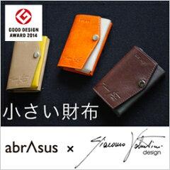 2014年グッドデザイン賞受賞 小さい財布 abrAsus(アブラサス)×Orobianco(オロビアンコ)代表デザイナー監修 小銭入れ付き三つ折り財布 ユニセックス 極小財布。携帯性,機能性,デザイン性のバランスを追及。プレゼント、ギフトにも ミニ財布/薄い財布/本革/革財布/男性/女性