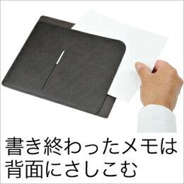 NoteMe(ノートミー)ノートとペンを最小限のサイズで持ち歩けるThinkingPowerNotebook用ノートケース