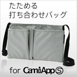 ミーティングに必要なアイテムを入れて楽に社内移動ができるショルダータイプのビジネスバッグ...