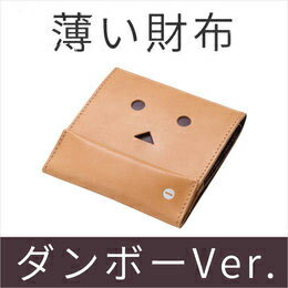 財布・ケース, メンズ財布  abrAsus Ver.1 abrAsus