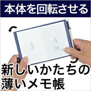どこにでもあるA4コピー用紙を折り畳んで、挟むだけで7ページの薄いメモ帳の出来上がります。「...