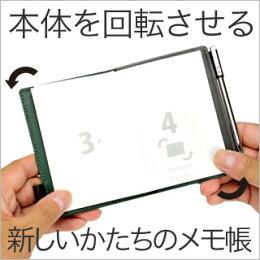 薄い財布abrAsus(アブラサス)×Orobianco(オロビアンコ)代表デザイナージャコモ氏監修のスペシャルエディション。男女兼用、携帯性、機能性、デザイン性のバランスを追及した人気の極薄メモ帳。