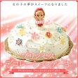 プリンセスデコレーションケーキ バースデーケーキ 誕生日ケーキ プリンセスケーキ お姫さま 誕生日 バースデー ケーキ 子供 かわいい ホールケーキ 送料無料[凍]