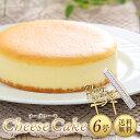 チーズケーキ 6号 送料無料 誕生日 誕生日ケーキ バースデ...