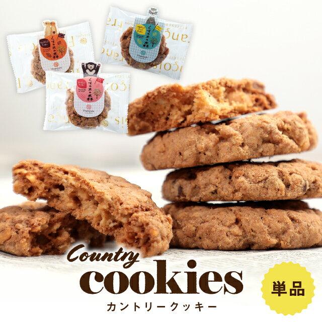 クッキー・焼き菓子, 各種クッキー・焼き菓子セット  200