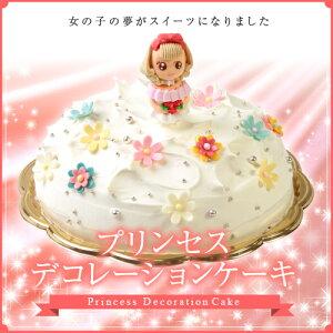 プリンセスケーキ バースデーケーキ ひなまつり ひなまつりケーキ 生クリームケーキ 桃の節句[…