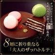 ザッハトルテ【送料無料】バレンタイン バースデーケーキ 誕生日ケーキ バースデー ケーキ 誕生日 [凍]ホールケーキ チョコギフト