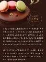 ザッハトルテ バースデーケーキ 誕生日ケーキ チョコレートケーキ [凍]送料無料 チョコ 5号 ケーキ 誕生日プレゼント チョコレート ギフト 2