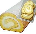 お米ロールケーキ端っこ生ケーキ 約150g[凍]【切れ端・訳あり・わけあり・ワケあり】