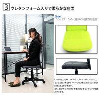 オフィスチェア椅子