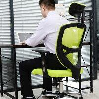 オフィスチェアパソコンチェアメッシュデスクチェアメッシュチェアオフィスチェアワークチェア椅子いすイスOAチェアロッキングハイバックチェアリクライニングヘッドレスト低反発クッション肘付き
