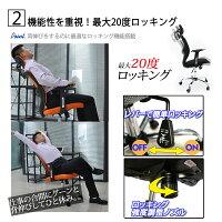 XKMY-8159椅子