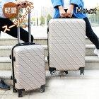 XKMY-M100ヘアラインスーツケース