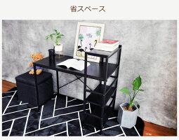 パソコンデスク100cm幅ハイタイプオフィスデスクおしゃれ書斎デスク学習机収納付き勉強机学習デスクdeskワークデスク木製パソコン机ラック付き机