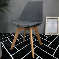 ダイニングチェアイームズチェアシェルチェア食卓椅子ファブリックチェア木脚椅子いすイスチェアおしゃれ北欧
