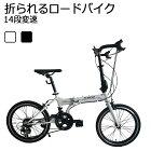 SF-16自転車