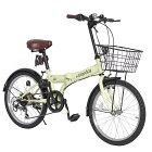 折りたたみ自転車自転車20インチ軽量カゴ付き6段変速ライトカギ折畳み前後泥除け通勤や街乗りに最適小径自転車ミニベロ買い物や通勤に便利