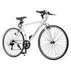 クロスバイク自転車シマノ製6段変速700x25C初心者通勤通学街乗り前後キャリパーブレーキワイヤ錠・ライトのプレゼント付き3色選べるスポーツアウトドアメンズレディースプレゼントギフトお祝い