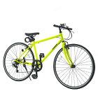 クロスバイク自転車シマノ製7段変速700x25C初心者通勤通学街乗り前後キャリパーブレーキワイヤ錠・ライトのプレゼント付き3色選べるスポーツアウトドアメンズレディースプレゼントギフトお祝い