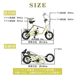 【1000円クーポン発行中】自転車 1秒折りたたみ自転車 12インチ 軽量 12KG 通勤や街乗りに最適♪ 折り畳み 折り畳み自転車 小径車 ミニベロ 車載可能 狭い収納スペースに おすすめ