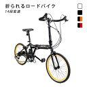 【最大2000円クーポン発行中】折りたたみ自転車 20インチ...