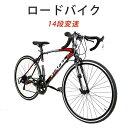 【最大1500円クーポン発行中】ロードバイク 自転車 シティ...