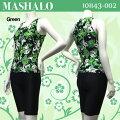 MASHALO_101143-002_green