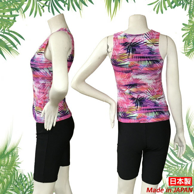 【今だけスイムゴーグルプレゼント?】【101171-002】スナップ付かわいいセパレート水着日本製オシャレハワイアン柄柄パットポケット付レディースMASHALO2017年春夏モデル女性用